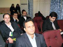 کنگره ترمیمی - تهران